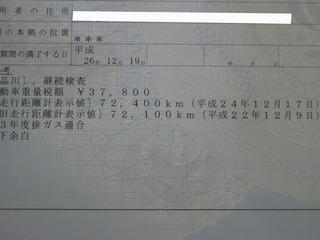 IMG_sblog0350.jpg